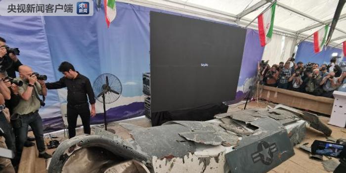 伊朗首次展出历年击落和捕获的美国无人机(图)