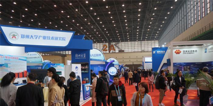 郑州2025年打造千亿级产业 将建设传感器小镇