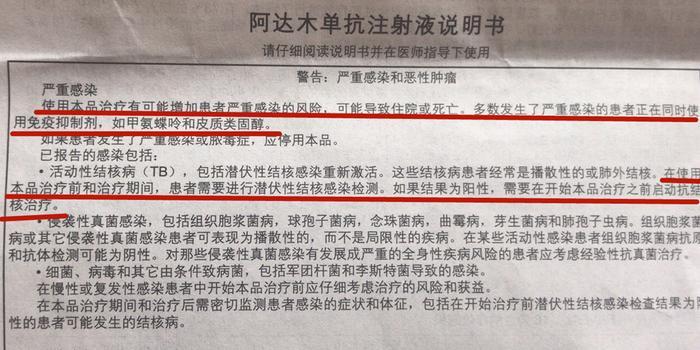 患者用藥后感染肺結核 福建省立醫院稱治療欠規范