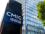 中民投回应旗下中民不到来股权被松冻结:系债券兑付余波
