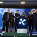 國家山藥產業科技創新聯盟在河南溫縣成立