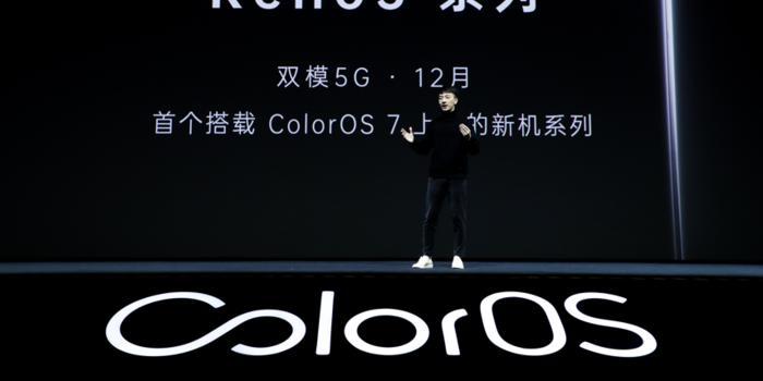 Reno3系列不止超强视频力:或全系5G来袭