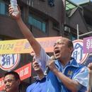 高雄市長選舉抽籤 韓國瑜抽中籤王一號
