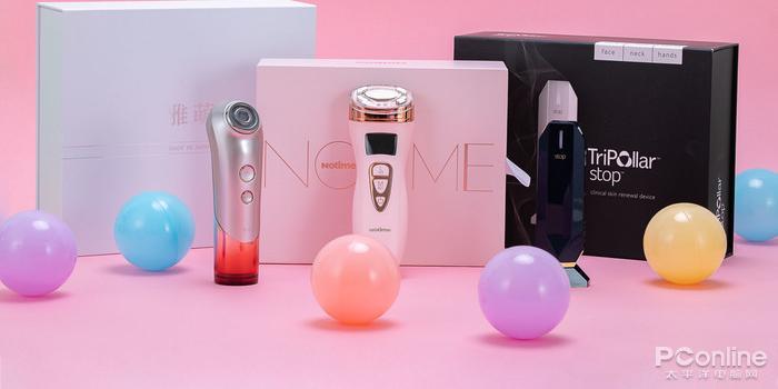 网红美容仪冻龄大挑战 三品牌对比评测
