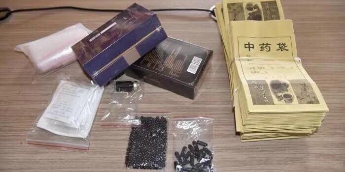冒充老中医卖祖传药 重庆24人团伙被控制