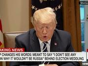 """川普承认俄罗斯干预大选 稿子上却标记""""没有勾结"""""""
