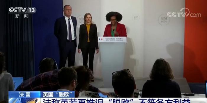 """法国:英国若再推迟""""脱欧""""不符各方利益"""