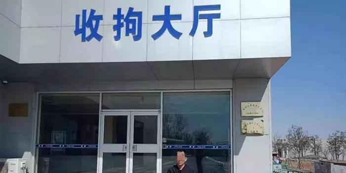 男子接法警电话通知开庭后大骂 被司法拘留15日