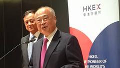 周松岗离別赠言:中国要世界级金融中心 香港有其角色