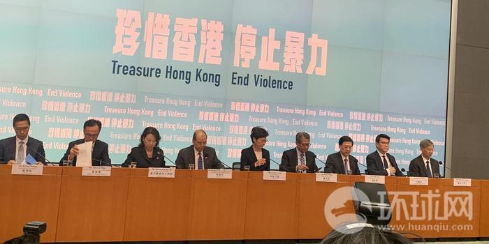 林郑月娥:引用紧急法并不等于香港进入紧急状态