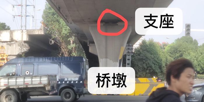 业内人士:高架桥墩仅1支座 车辆超载易造成危险