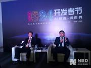 科大讯飞执行总裁胡郁:遭列入实体清单短期影响有限