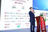 南方基金史博2019策略:沪深300股息高 中证500极便宜