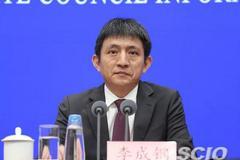商务部:RCEP第27轮谈判取得积极进展