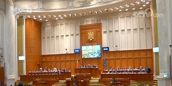 罗马尼亚议会通过对政府不信任案