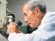 他是我国火箭推进剂创始人之一 90岁又捐出300万元