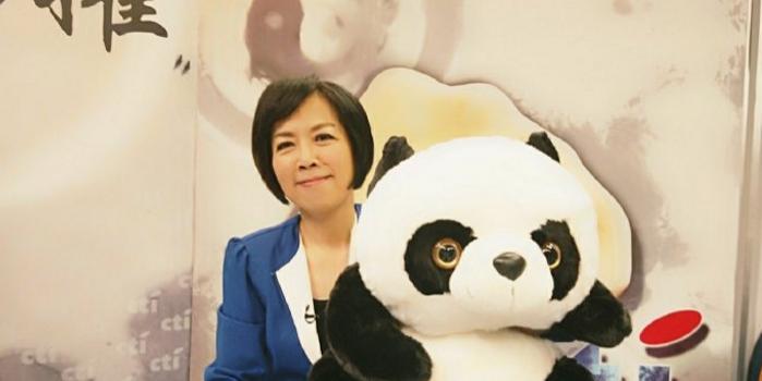 3d开奖结果今天_台名嘴:台湾人也是中国人 在我们这代让中国统一
