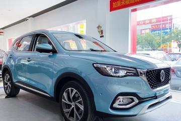 油耗僅1.3L 名爵HS混動SUV將于廣州車展上市