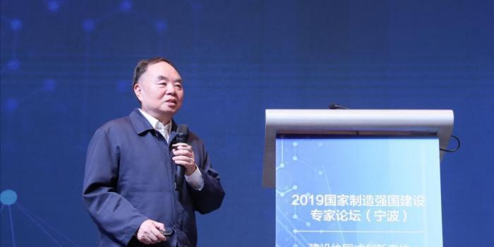 中国产业链安全评估:中国制造业产业链60%安全可控