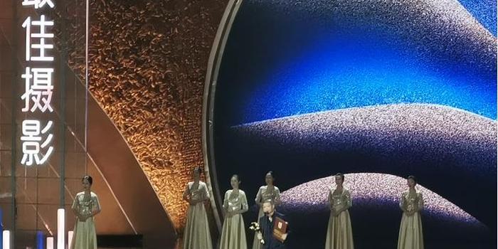 《妖猫传》获得第32届中国电影金鸡奖最佳摄影奖