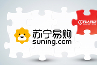 苏宁易购收购万达百货 2019百货板块或成重要增长点