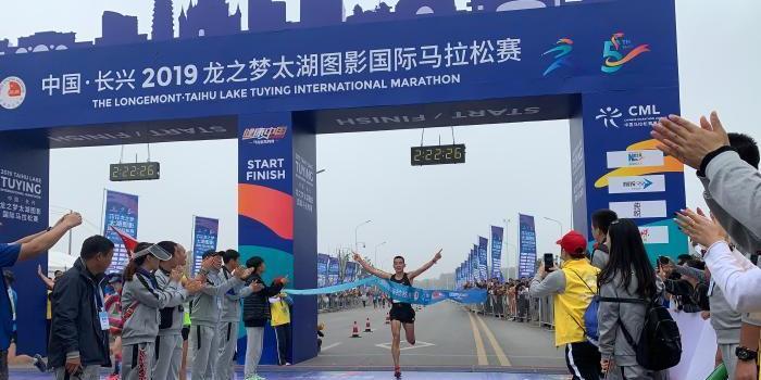 太湖图影国际马拉松在长兴举行 助力文化旅游产业发展