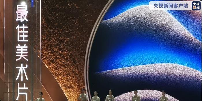 《风语咒》获第32届中国电影金鸡奖最佳美术片奖