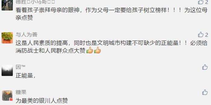 http://www.qwican.com/jiaoyuwenhua/2453521.html