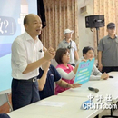 韩国瑜屏东与民众座谈 旅游业者高喊:我们要陆客