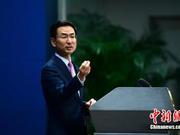 中方回应美国务卿涉疆消极言论:已提严正交涉