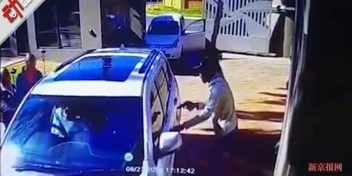 老奶奶遭持枪抢劫 开车三撞劫匪汽车将其吓跑