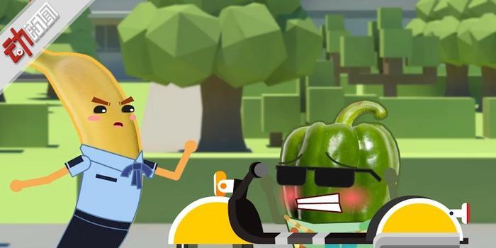表情公益动画:喝酒不容也是酒驾!漫画a表情骑车图蔬果道路包如花图片