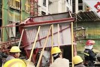 河北衡水11死2重伤事故项目:总投资2.5亿