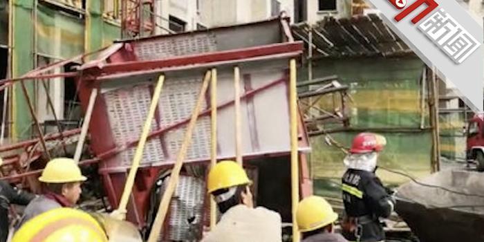 安徽快三_河北衡水11死2重伤事故项目:总投资2.5亿