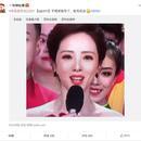 央視主持朱迅青澀舊照曝光被指像anglebaby,網友:比baby美多了!