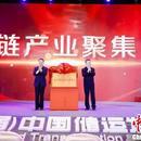 讓網紅小龍蝦鮮遍全國 中國供應鏈創新滿足消費熱潮