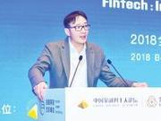 央行徐忠:对大技术公司金融业务监管应实时介入
