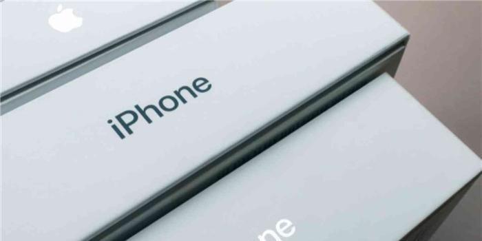 蘋果:為讓用戶更容易入手iPhone 11,我們做了這些
