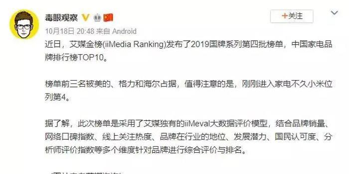 /wujinjiadian/493687.html