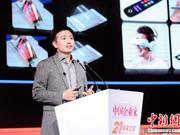 专注柔性科技创新 柔宇入围2018中国十大独角兽