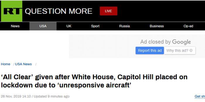 小型飞机闯入禁飞区 白宫被封锁国会山也被疏散