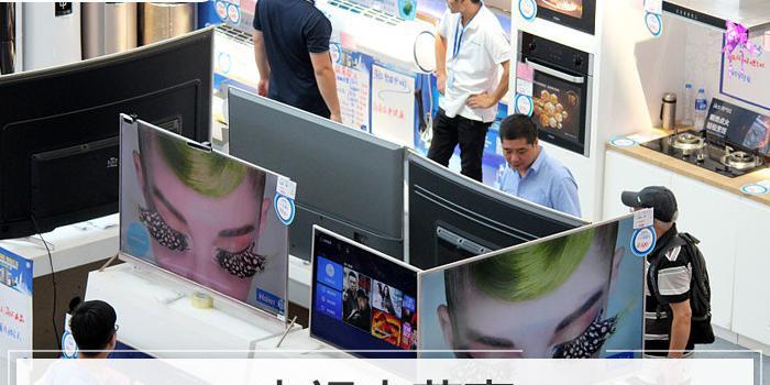 电视奇葩事:标榜原装进口屏幕却不提画质芯片