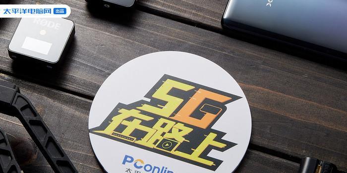5G套餐正式商用,5G地图团队实测办理苏宁5G套餐