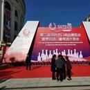 看好中國紅酒市場 超600家境外酒莊企業參展僑博會