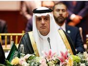 沙特外交大臣:将逮捕所有为哈苏吉之死负责的人