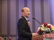 韩国瑜请假投入大选 质问台当局带给民众什么希望