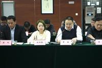 南京市市场监督管理局召开在宁直销企业集体约谈会