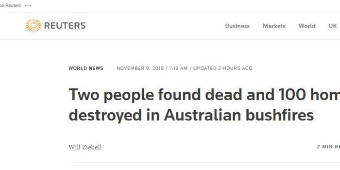 澳东部丛林火灾肆虐:已致2人死亡7人失踪
