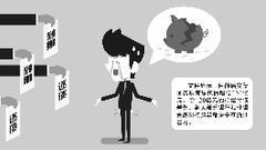 浙江协调盾安集团百亿债务危机 旗下两公司已停牌