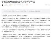 创立19年 是李国庆主动离职还是当当网抛弃李国庆?